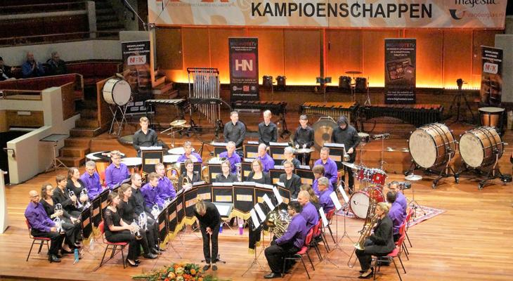 40e Nederlandse Brassband Kampioenschappen