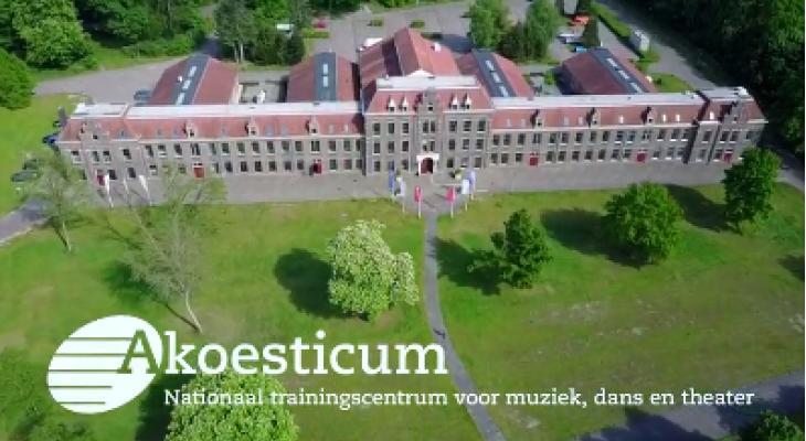 Akoesticum: trainingscentrum voor muziek, dans en theater