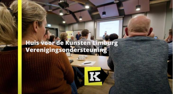 Kijk hoe Huis voor de Kunsten Limburg jouw vereniging kan helpen